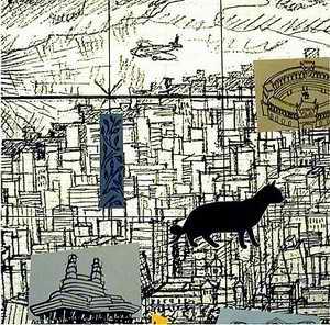 Fragmento_Plano-de-la-ciudad-de-Madrid_composicion-21-serigrafias