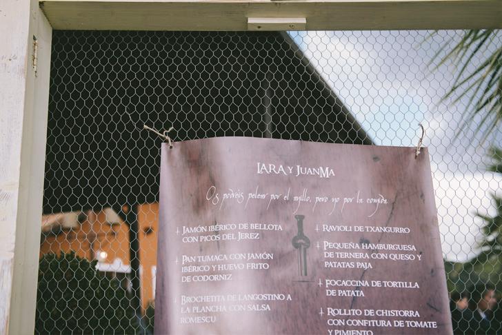 14-nara-connection-menu